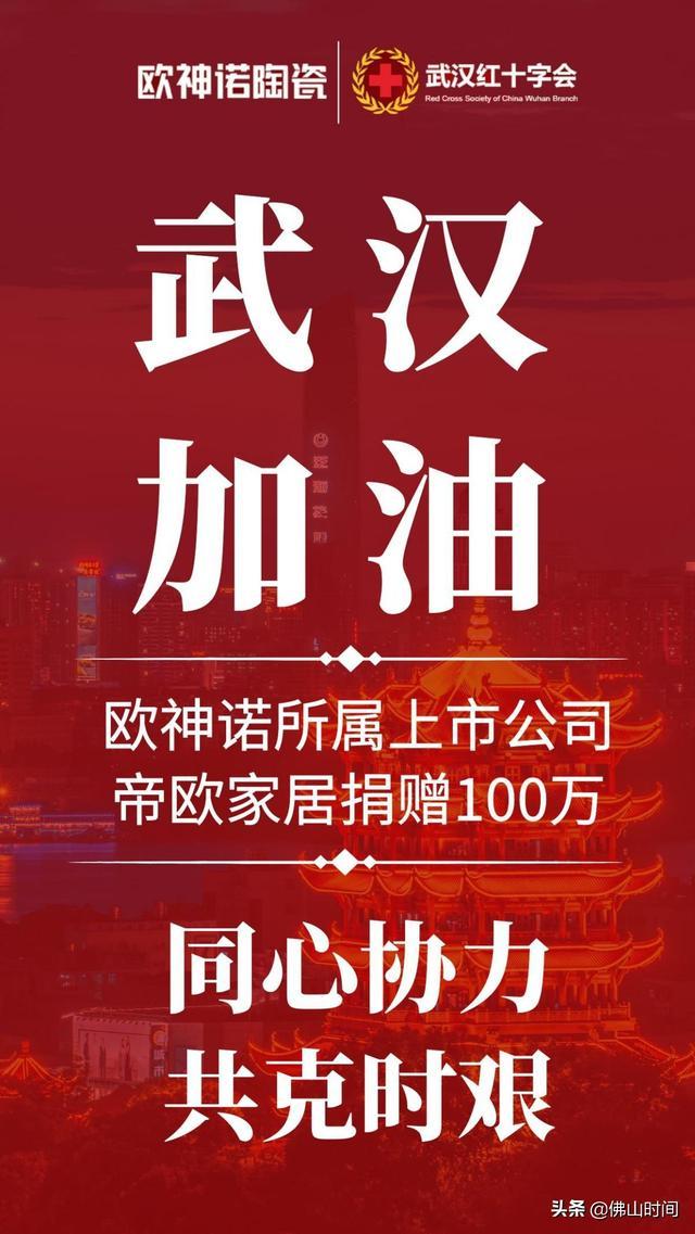 微信图片_20200128203252.jpg