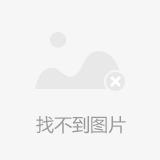 微信图片_20200103175610.jpg
