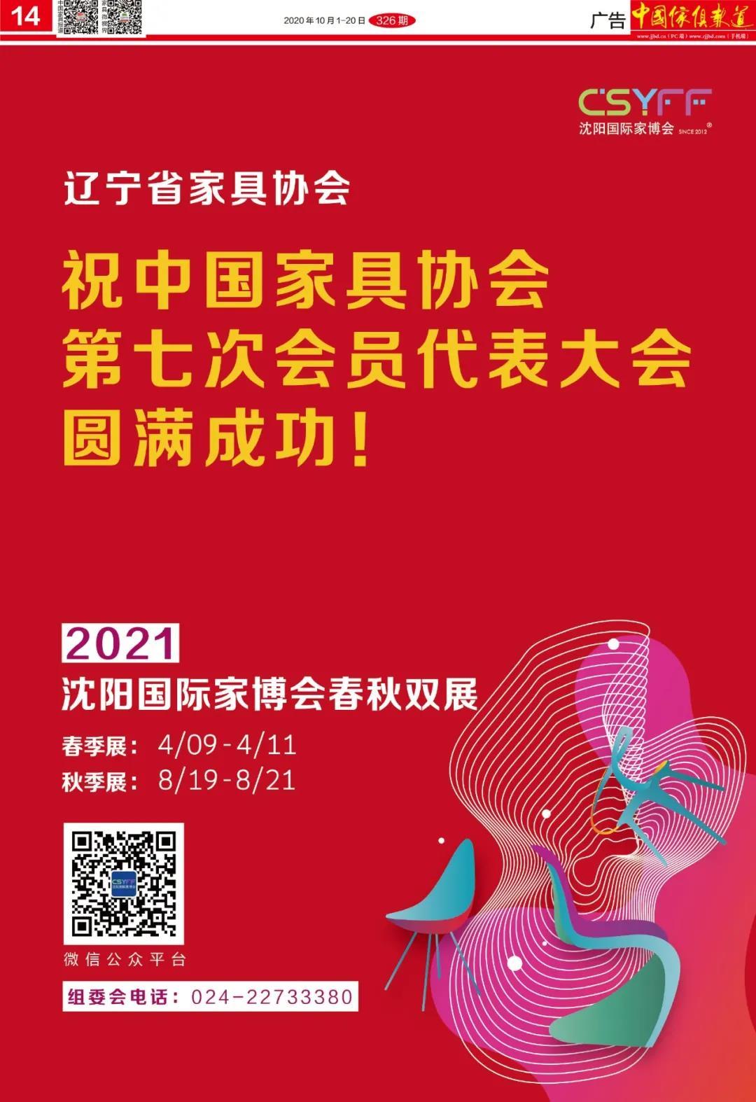 微信图片_20201014223005.jpg