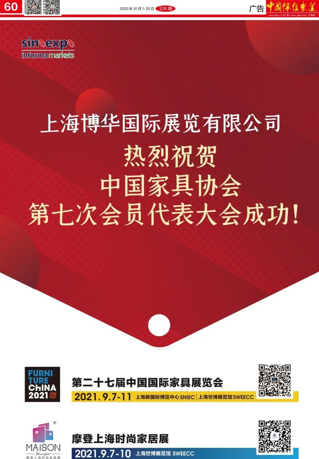 微信图片_20201014223243.jpg