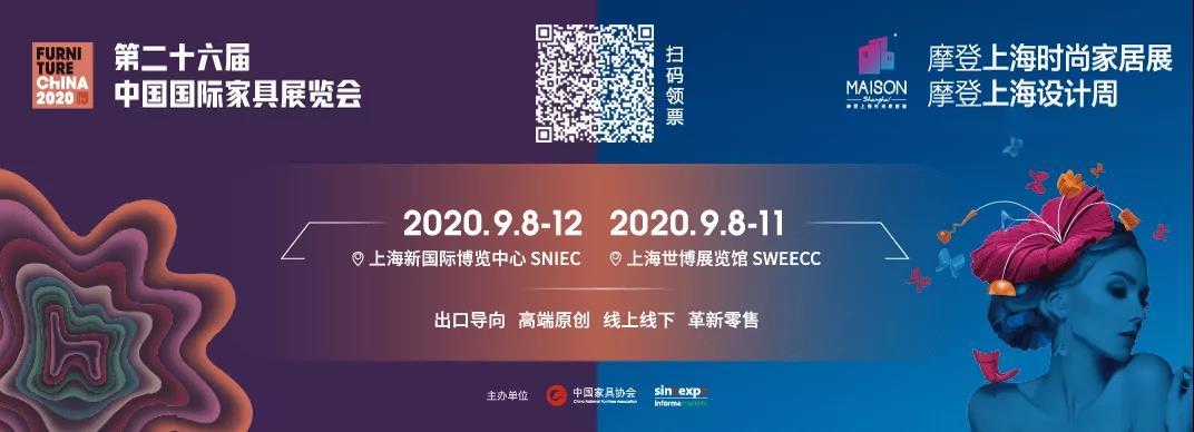 微信图片_20200910185025.jpg