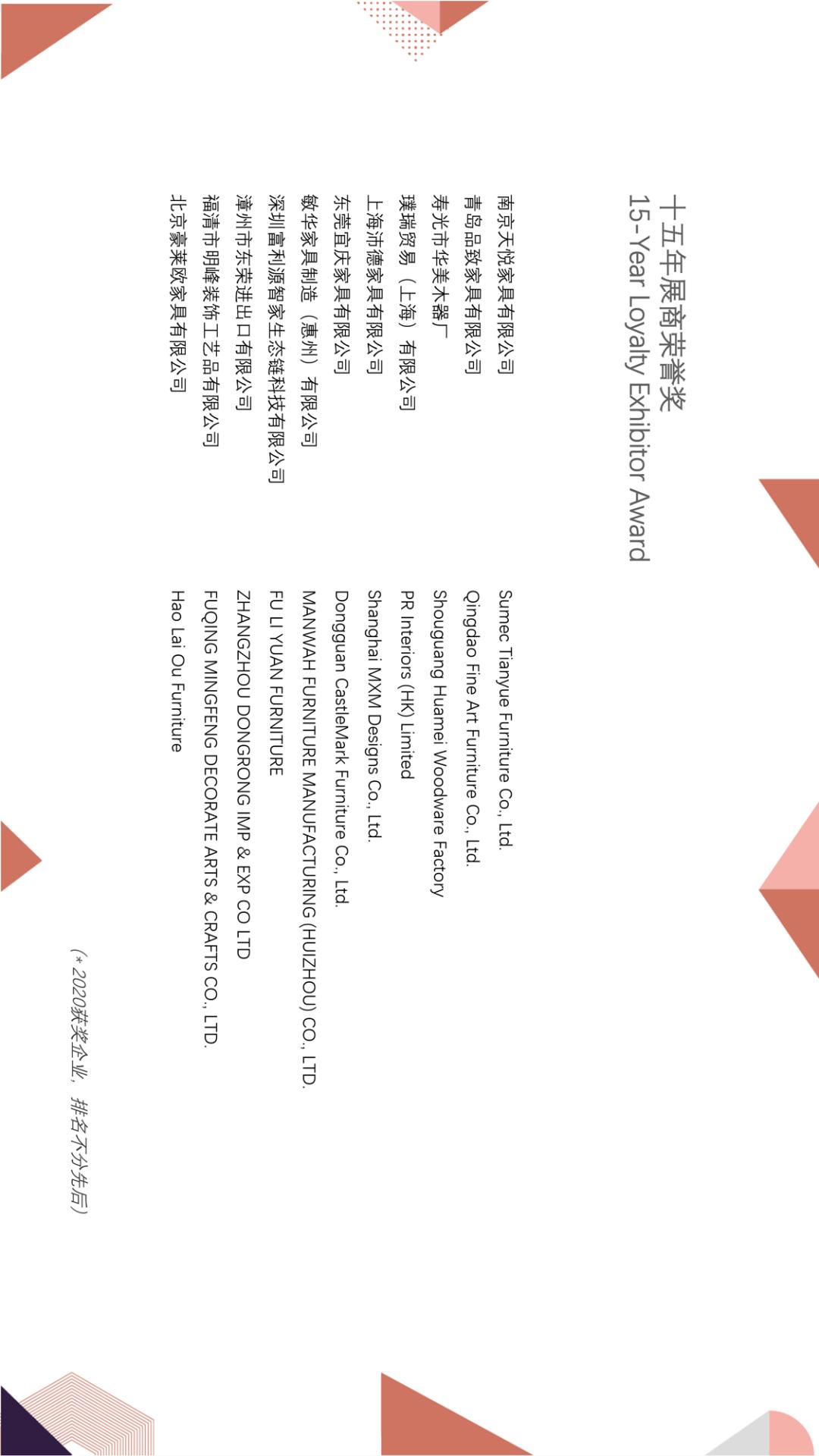 微信圖片_20200929213002.png